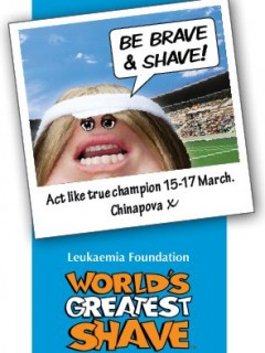 World's Greatest Shave 2012 Campaign